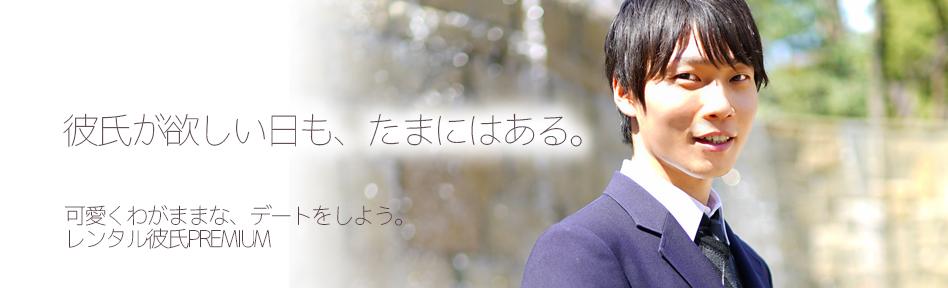 スライド・砂川誠人
