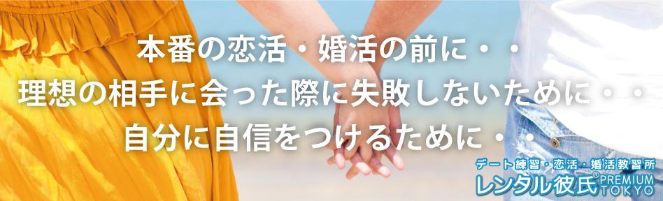 slide_new1