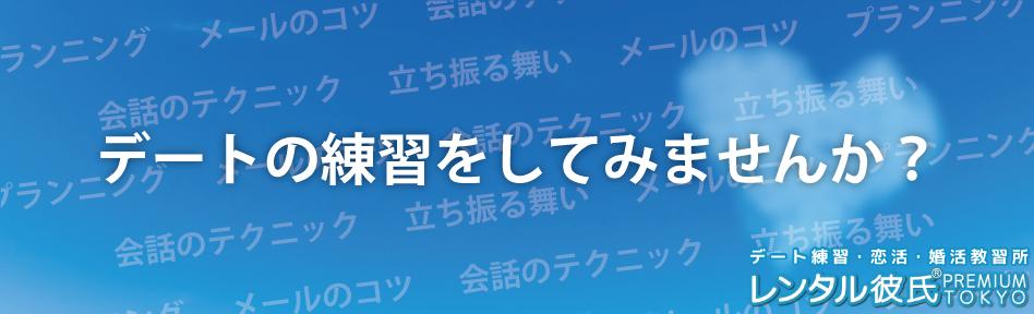 slide_new2