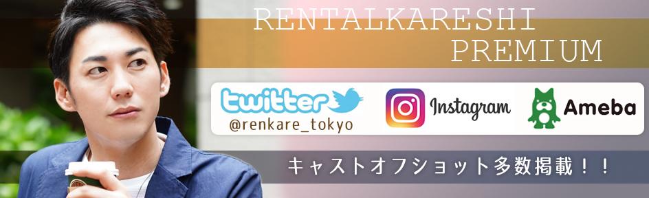 スライド・Twitter
