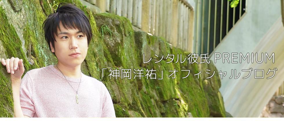 blog_hader_yousuke