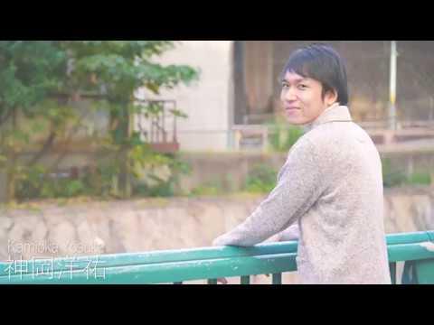 レンタル彼氏PREMIUM〈神岡洋祐〉5