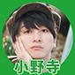 karemaga121-kaoru_min
